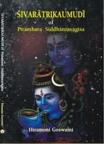 Sivaratrikaumudi of Pitambara Siddhantavagisha