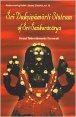 Sri Daksinamurti Stotram of Sri Sankaracarya with …