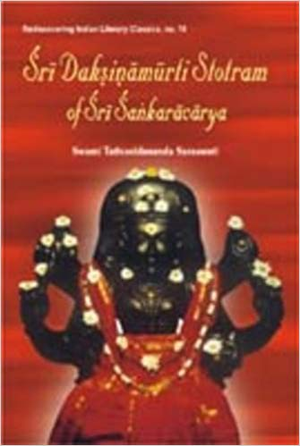 Sri Daksinamurti Strotram of Sri Sankaracharya: Wi…