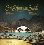 Sri Hemkunt Sahib: A Mystic Pilgrimage