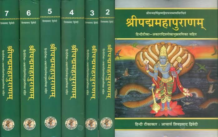 Sri Padma Mahapuranam (Hindi Commentary with Sloka…
