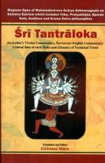 Sri Tantralokah of Mahamahesvara Acarya Abhinavagu…
