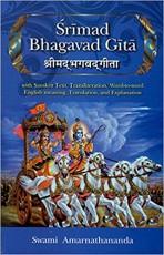 Srimad Bhagavad Gita: With Sanskrit Text, Translit…