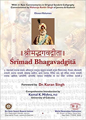 Srimad Bhagavadgita (11 Volumes) with 21 Rare Comm…