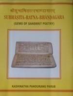 Subhasita-Ratna-Bhandagara (Gems of Sanskrit Poetr…