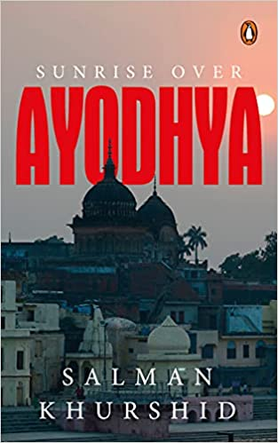 Sunrise over Ayodhya