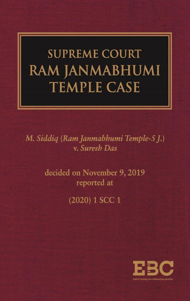 Supreme Court Ram Janmabhumi Temple Case (M Siddiq…