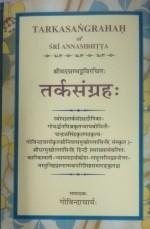 Tarkasangrahah of Sri Annambhatta with Tarkasngrah…