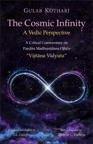 The Cosmic Infinity: A Vedic Perspective (A Critic…