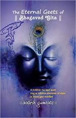 The Eternal Geets of Bhagavad Geeta