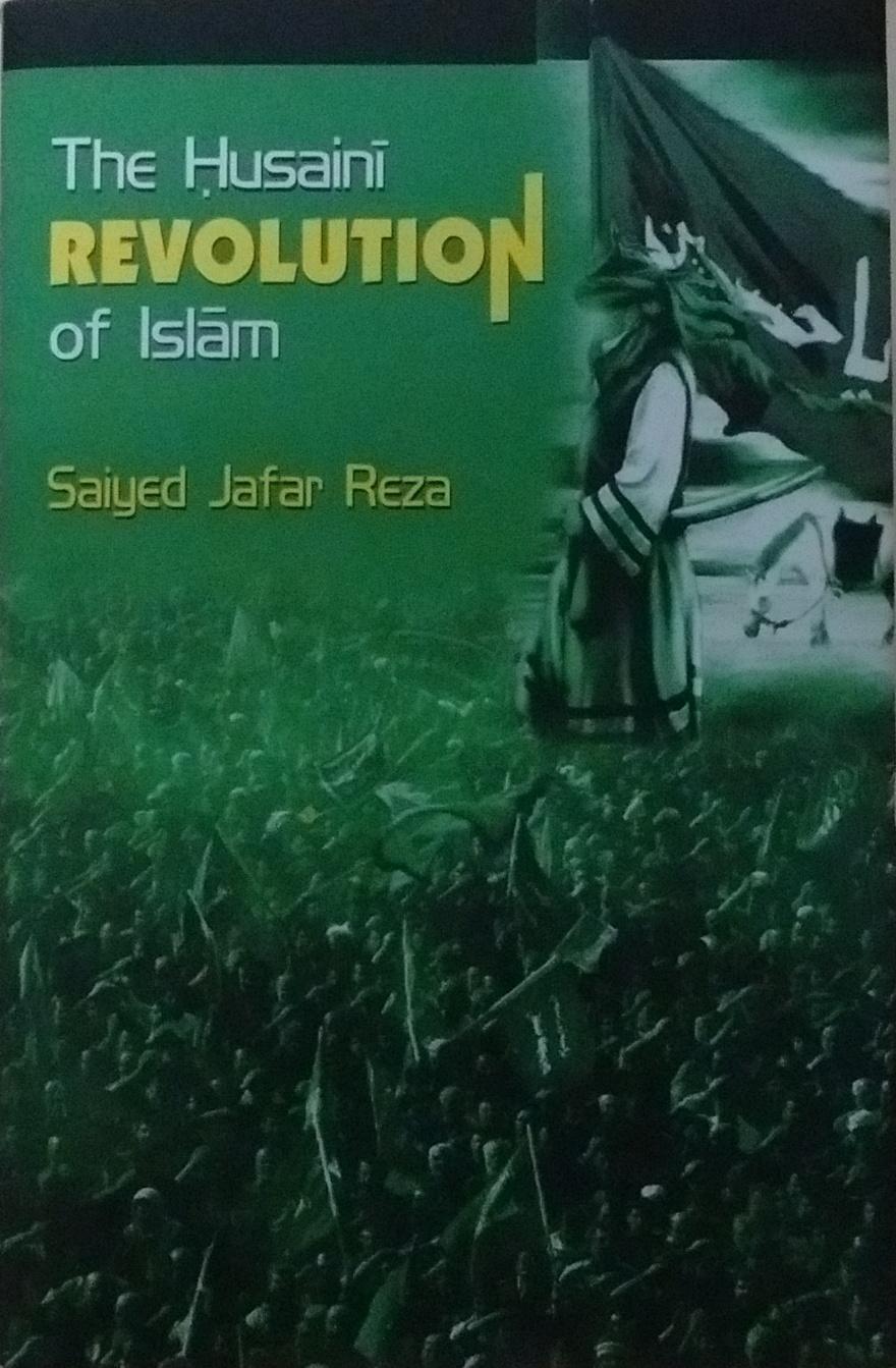 The Husaini Revolution of Islam