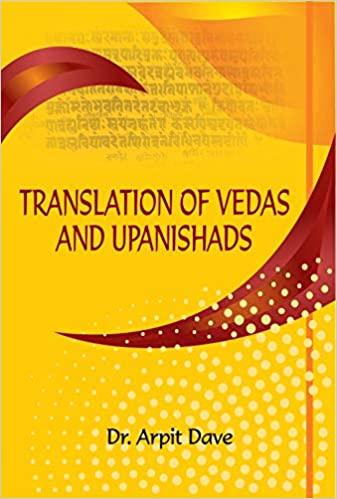 Translation of Vedas and Upanishads (Hardback)