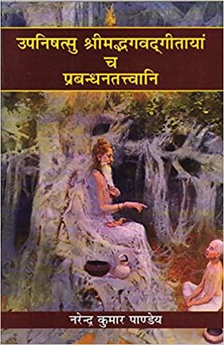 Upnishtsu Srimadbhagwadgitayam ch Prabandhantatvan…