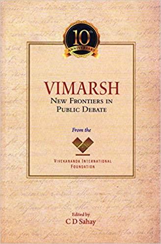 VIMARSH New Frontiers in Public Debate (Vivekanand…