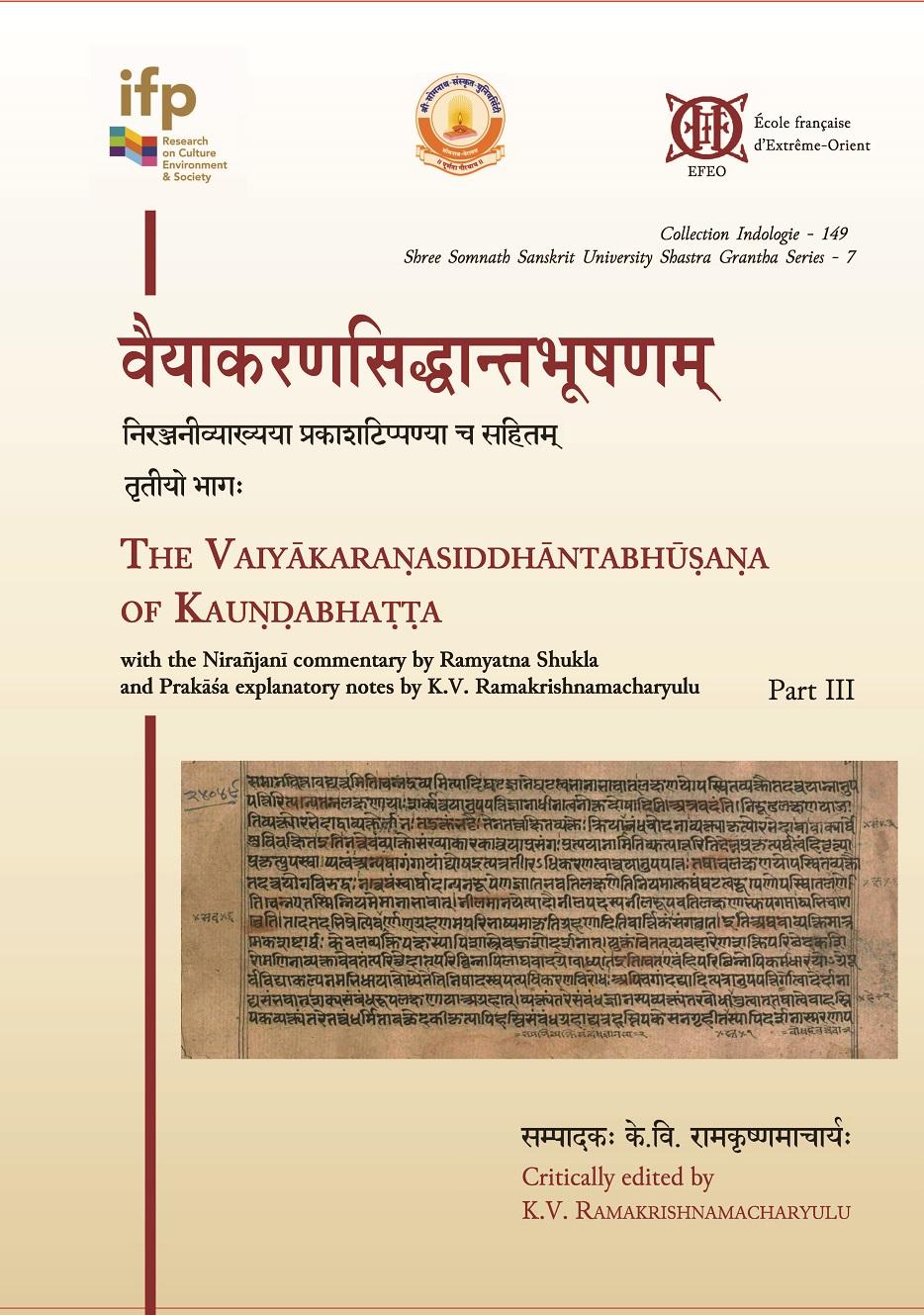 Vaiyakaranasiddhantabhusanam: The Vaiyakaranasiddh…