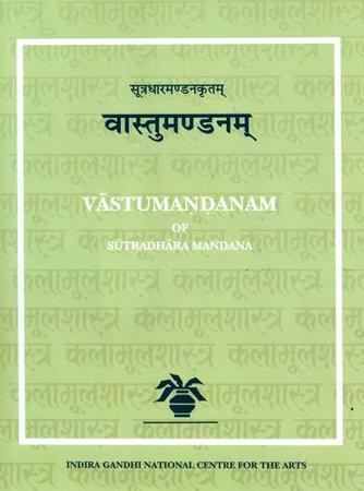 Vastumandanam of Sutradhara Mandana (Sanskrit and …