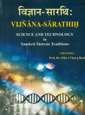 Vijnana-Sarathih: Science and Technology in Sanskr…