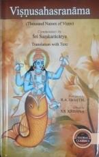 Visnusahasranama (Thousand Names of Visnu) Reprint…