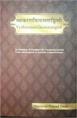 Vyakaranavilasatarangini (An Anthology of Grammati…