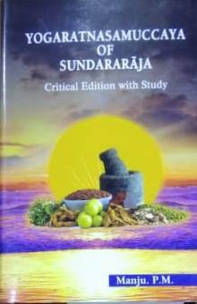 Yogaratnasamuccaya of Sundararaja: Critical Editio…