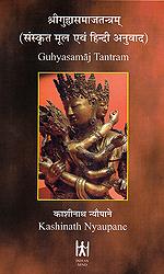 Guhyasamaj Tantra (Sanskrit Text with Hindi transl…