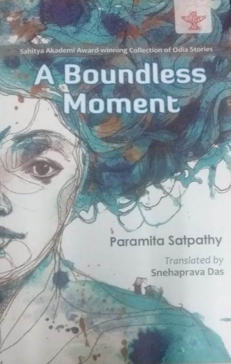A Boundless Moment