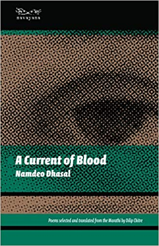 A Current of Blood (Paperback)