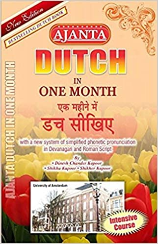 Ajanta Dutch in One Month With a New System of Sim…