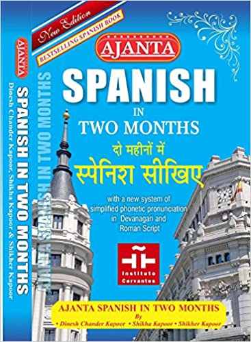 Ajanta SPANISH in Two Months (With a New System of…