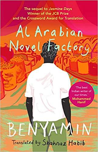 Al Arabian Novel Factory