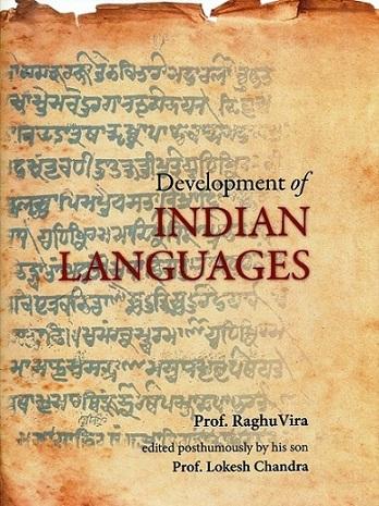 Development of Indian languages (Hardback)
