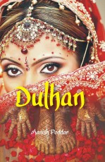 Dulhan (Hindi)