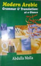Modern Arabic: Grammar & Translation-At a Glance (…