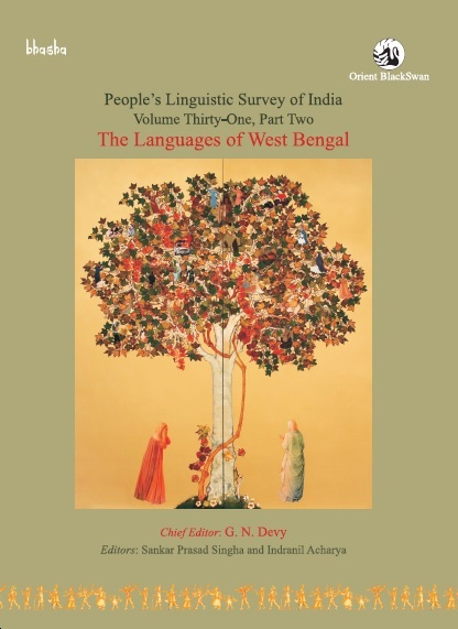 The Languages of West Bengal, Volume31, Part 2, Pe…