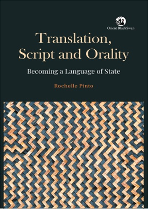Translation, Script and Orality: Becoming a Langua…