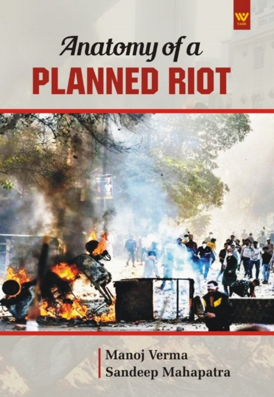Anatomy of a Planned Riots