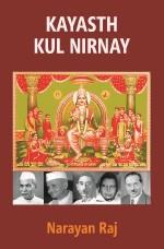 Kayasth Kul Nirnay (Determination of Kayasth Commu…
