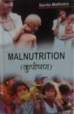 Malnutrition (Kuposhan)