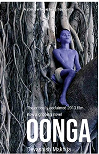 OONGA (Paperback)