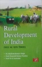 Rural Development in India (Bharat ka Gramya Vikas…