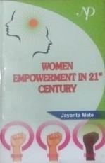 Women Empowerment in 21st Century