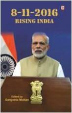 8-11-2016 Rising India