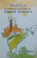 Discovery of New India