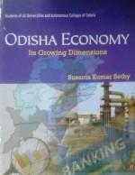 Odisha Economy: Its Growing Dimensions