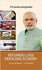 Reforming Lives, Rebuilding Economy