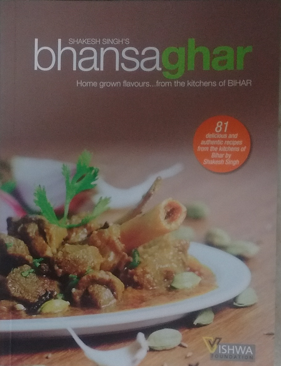 Bhansaghar: Home Grown Flavours...from the Kitchen…