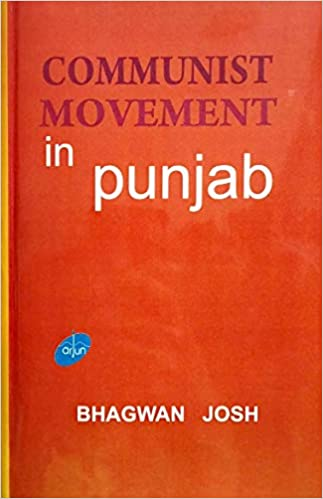 Communist Movement in Punjab (Hardback)