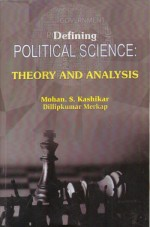 Defining Political Science: Theory and Analysis