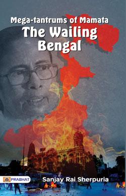 Mega-Tantrums Of Mamata: The Wailing Bengal (Paper…