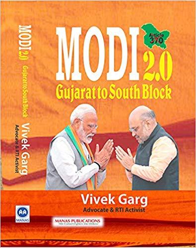 Modi 2.0 Gujarat to South Block